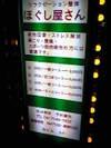Koro_387