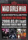 S_mad_girls