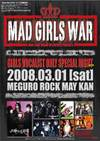 S_mad_girls