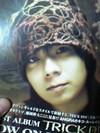 Koro_099_1